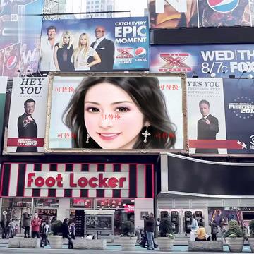 街头大厦广告